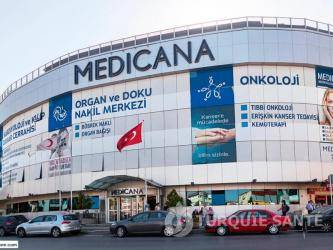 MEDICANA CAMLICA ISTANBUL prix pas cher Chirurgie du cancer oesophagien 0