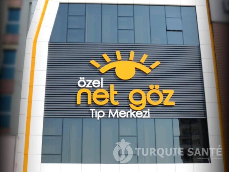 NET GOZ photo 1